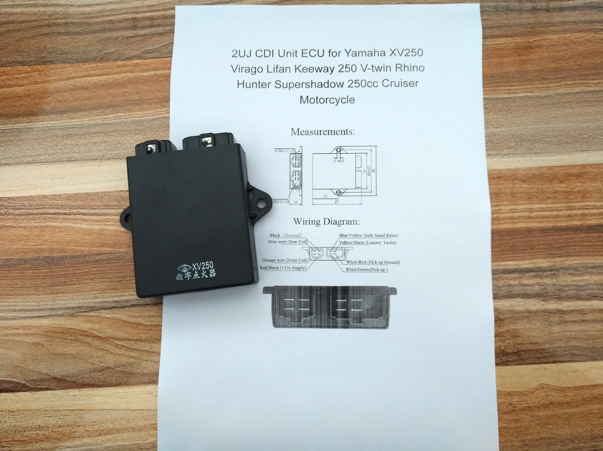 2uj ecu cdi for yamaha xv250 virago lifan keeway 250 v 91 wrangler 35 pin ecu diagram
