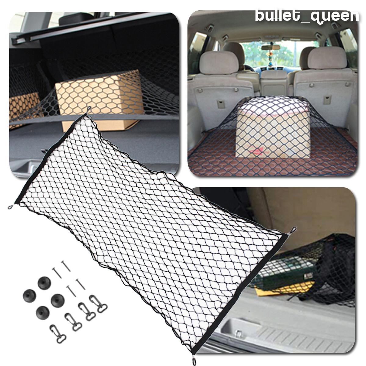 Floor Style Trunk Cargo Net Mesh Storage Organizer For
