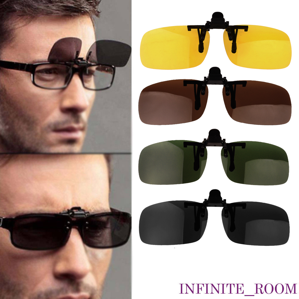 649c20a41747 Details about Flip Up Clip On Sunglasses Glasses Polarized Night Vision  Driving Lens Eyewear