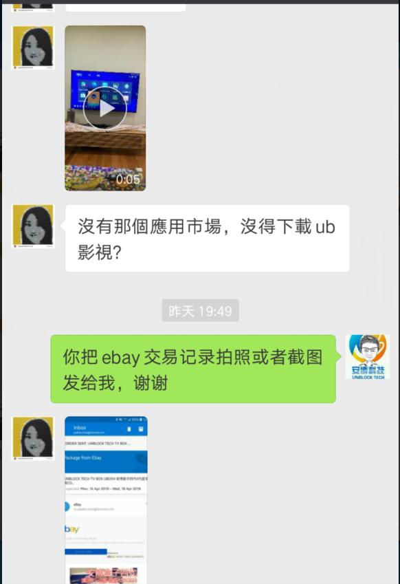 chenqianSB1 (3)