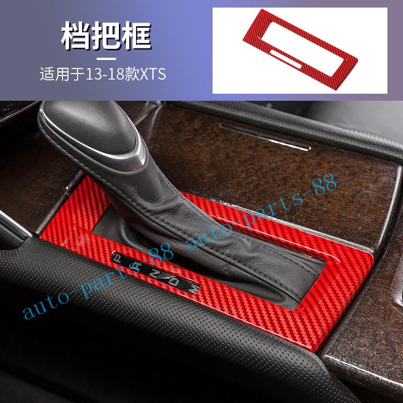 Red Carbon Fiber  Gear Shift Frame Cover Trim For Cadillac ATS ATS-L 2014-2018
