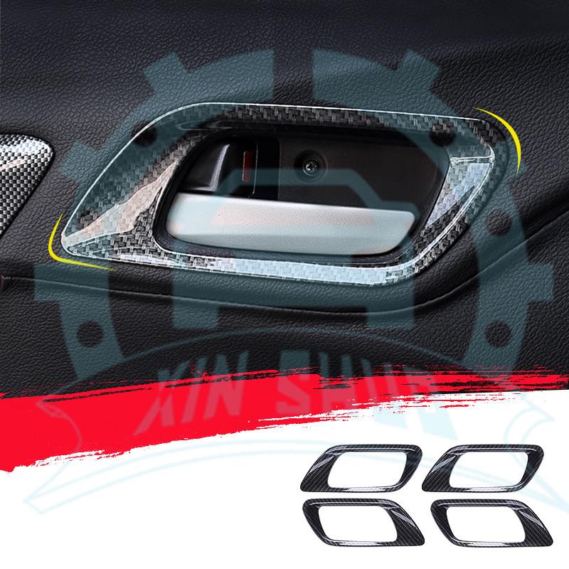 Car Carbon Fiber Grain Box Handle Door Bowl Cover Trim For Toyota RAV4 2014-2016