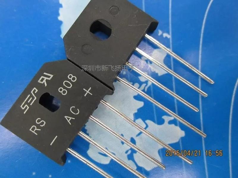 5PC RS807 in-line 8A 700V rectifier bridge bridge pile round feet