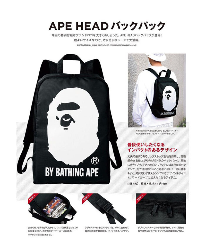 Japan Bape A Bathing Ape Backpack Bag Nylon School Travel Treasure Magazine Bag