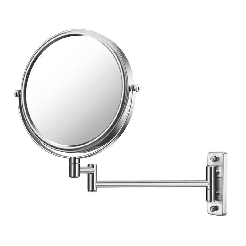 7x Wall Mounted Magnifying Extending Shaving Glass Mirror Bathroom Makeup Chrome