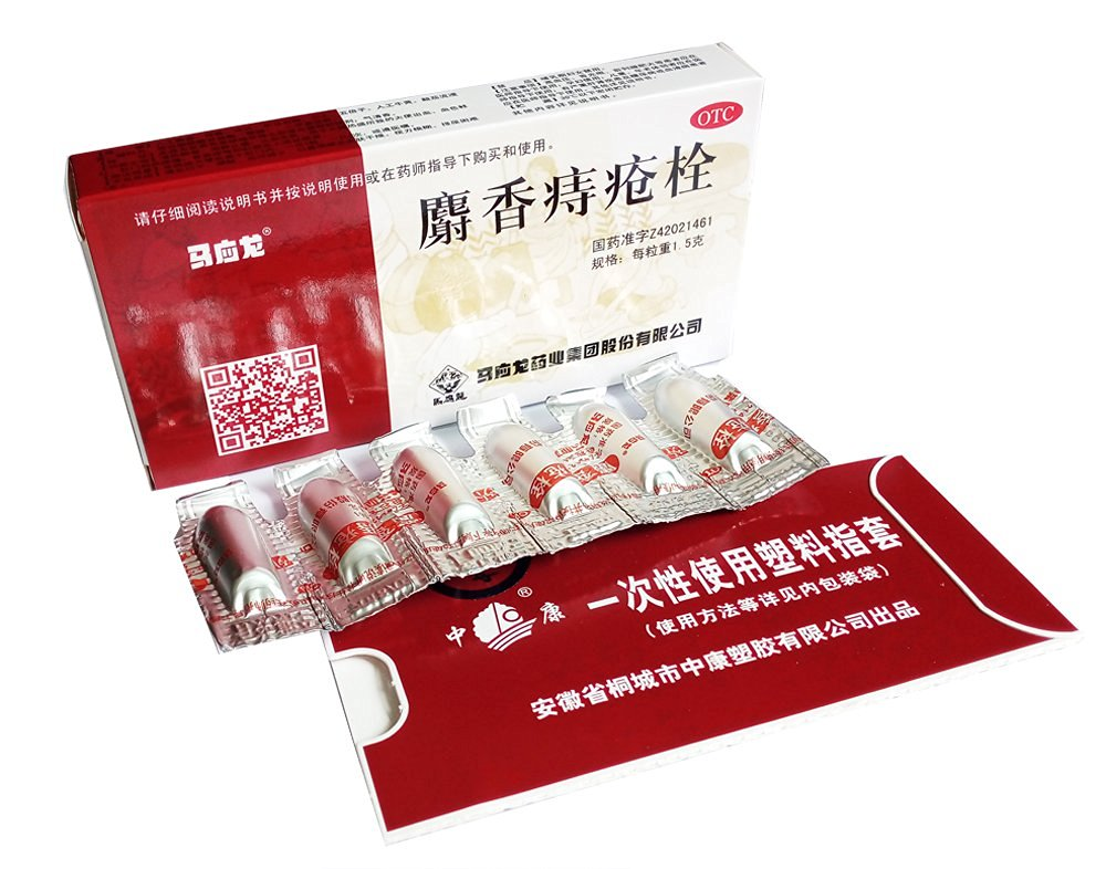 6pcsbox Mayinglong Musk Hemorrhoids Suppository Instruction In