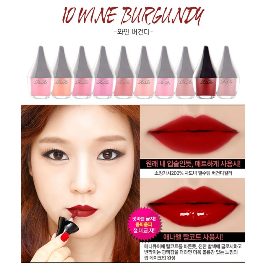 Rire Lip Manicure 04 Rich Raspberry Long Lasting And Waterproof Real Tcash Baru Nyx Butter Gloss Rouge Highfix 10 Wine Burgundy 36g Stain Usa