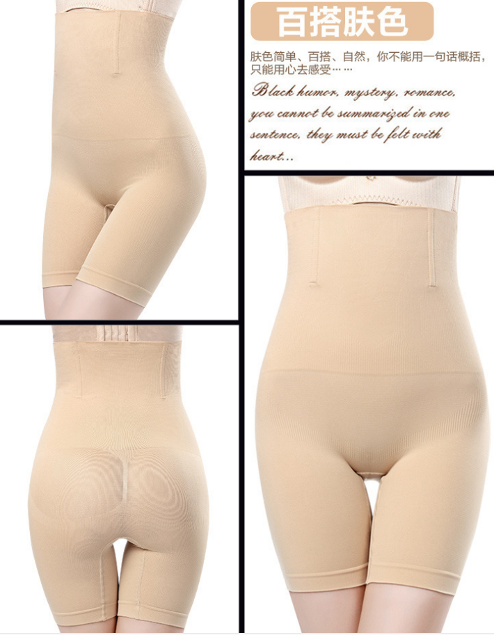 3327561a97429 New Woman Empetua Every Day High-Waisted Shaper Shorts Panty S-4XL Shapewear  Hot