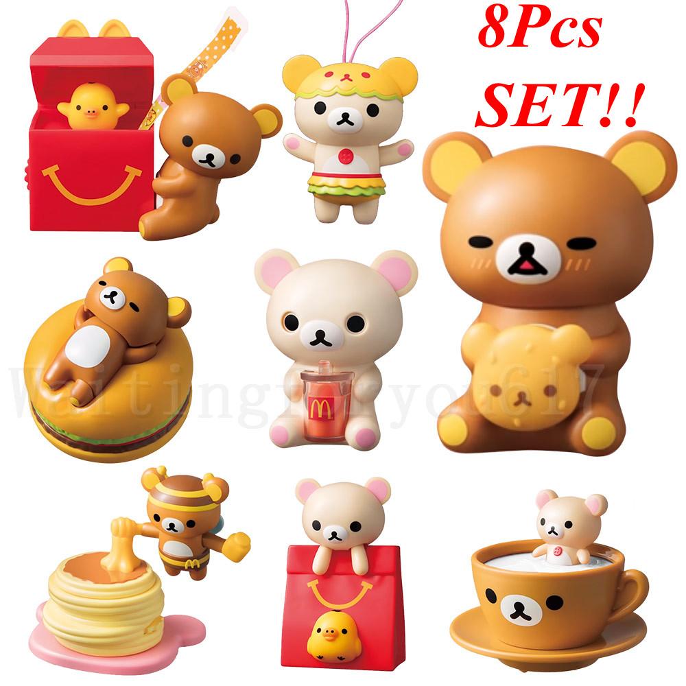 Rilakkuma mcdonald 39 s happy meal toys complete set of 8 pcs for Happy playsets