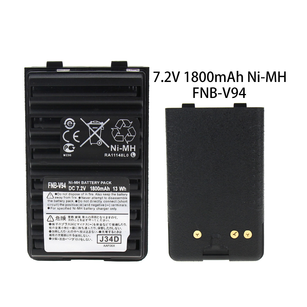 For Yaesu//Vertex Radio 1800mAh FNB-V94 Ni-MH Battery Pack  VX-150 VX-170 VX-177