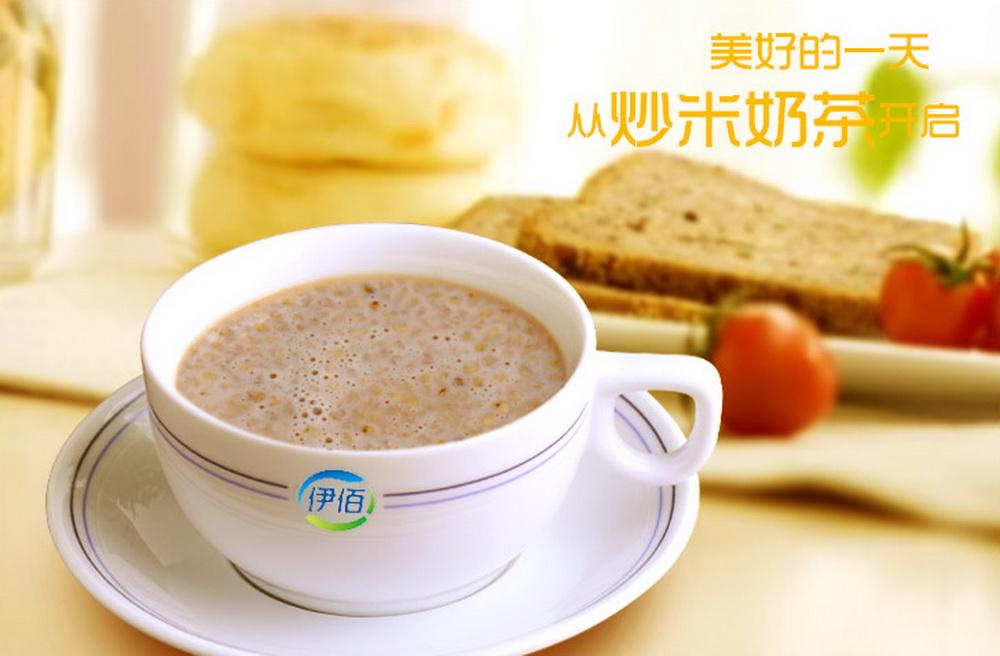 Mongolia Suutei Tsai Instant Milk Butter Tea W T Roaste
