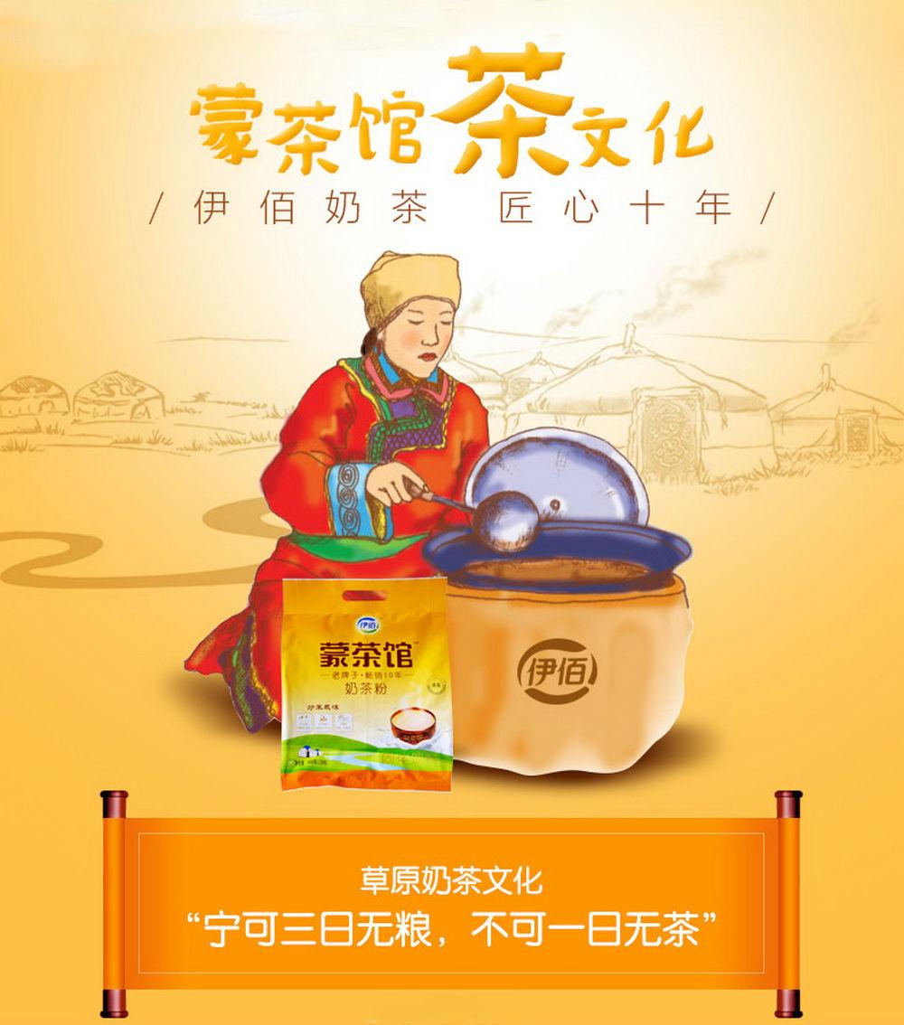 Mongolia Suutei Tsai Instant Milk Butter Tea w/t Roaste ...