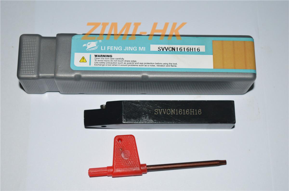 SVJCR1616H16 16x100mm Lathe Turning Tool holder external boring bar VCMT1604