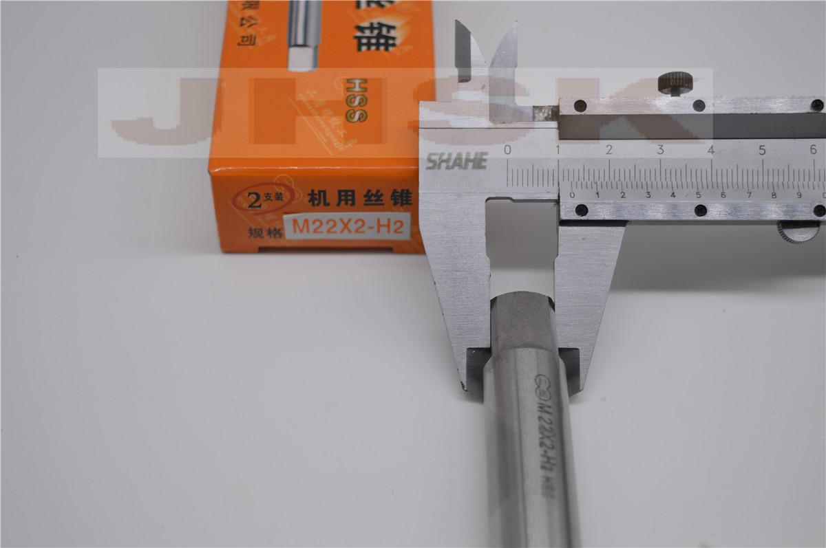 1pcs 22mm x 2.5 Metric Machine Right Tap M22 x 2.5mm superior quality (S)
