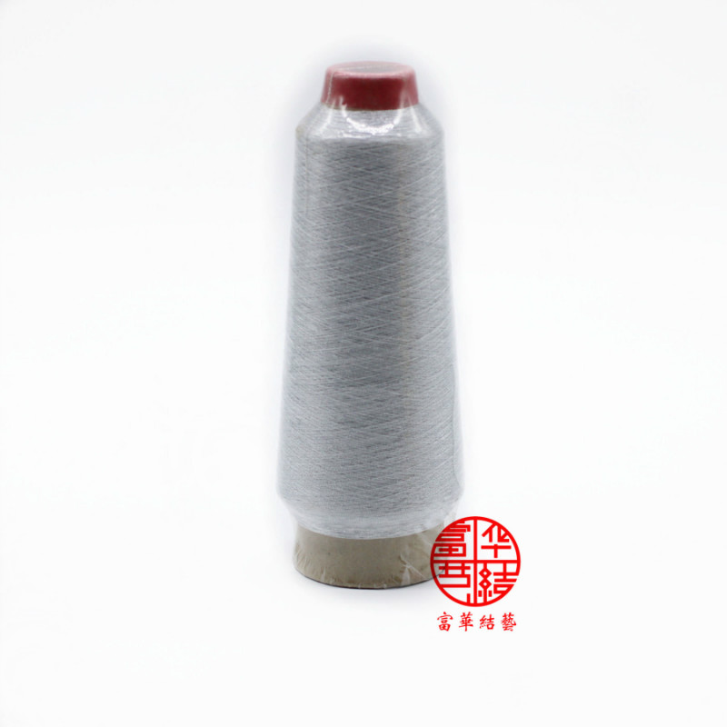 Jewellery Making Home Textiles Clothes Cord Wire DIY Bracelet ...