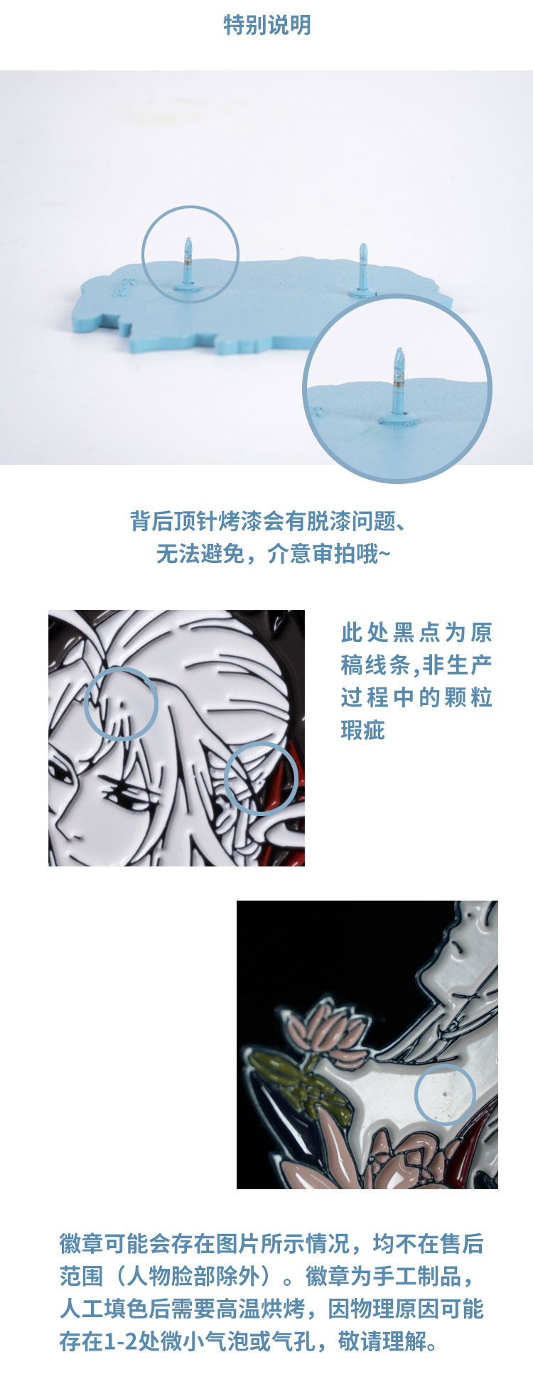 Details about  /Grandmaster of Demonic Cultivation Wuxian Wangji Metal Badge The Untamed Badges
