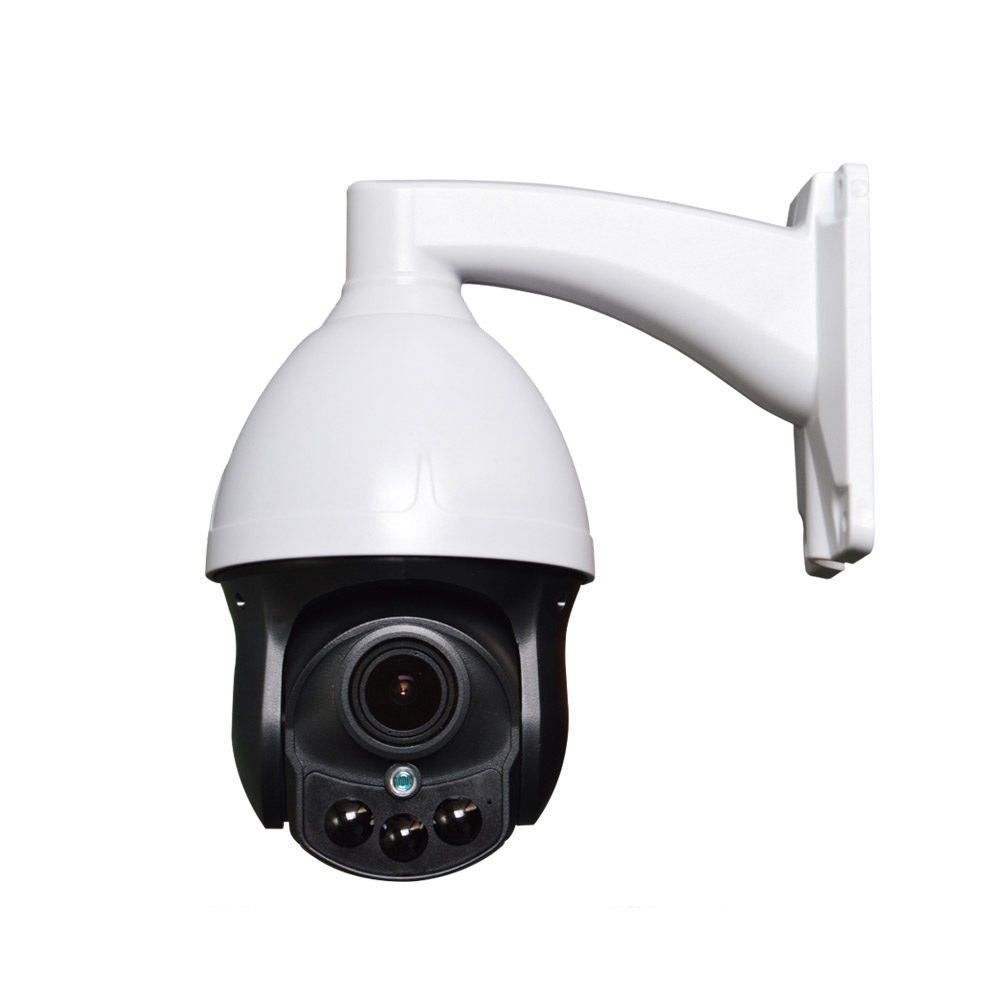 Inesun Outdoor CCTV Camera 5MP Super HD 30X Optical Zoom 4-in-1 TVI//AHD//CVI//CVBS
