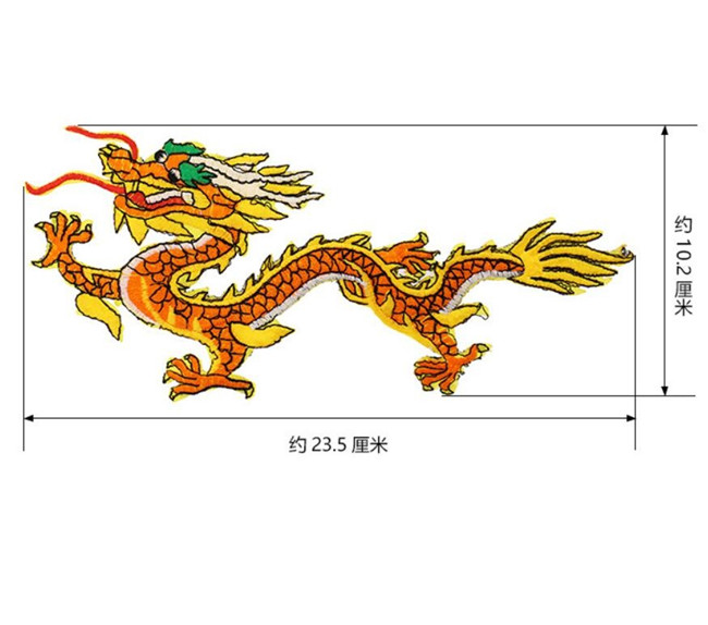 2 Chinese dragon iron-on patch kung fu yakuza tattoo embroidered applique