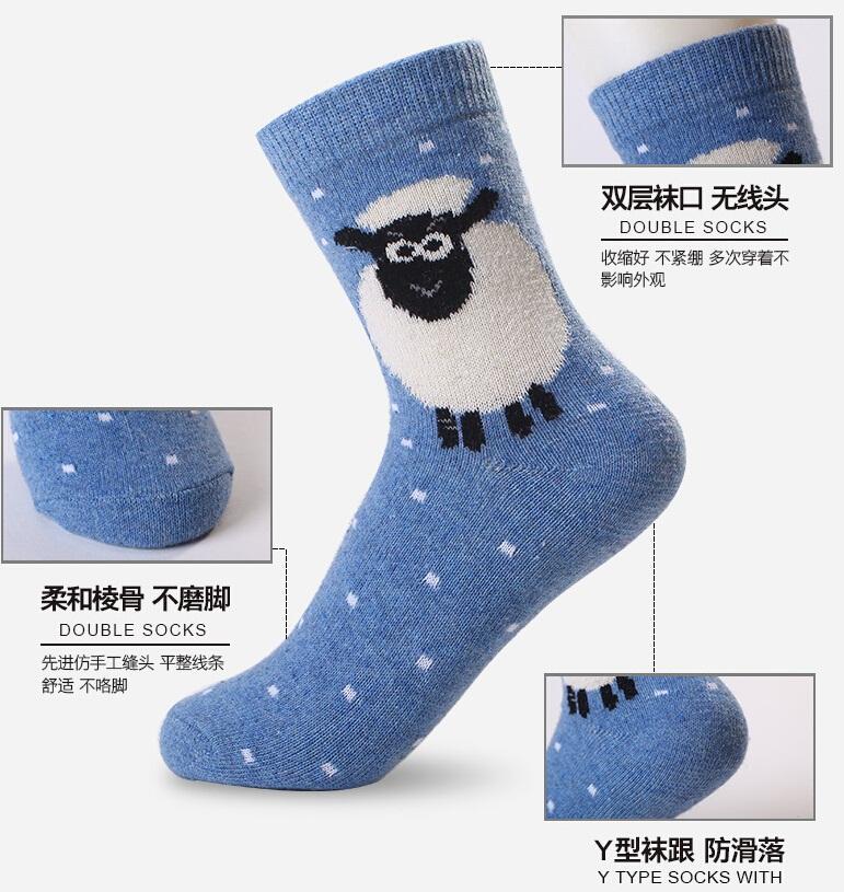 Women Winter Rabbit Wool Socks Alpaca Sheep Thick Socks ~Random~ 1 Pair