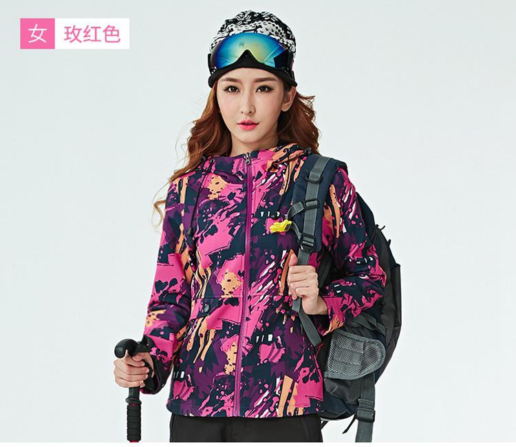 men-women-soft-shell-coats-outdoor-hiking-camping-lovers-camo-ski-travel-jackets thumbnail 24