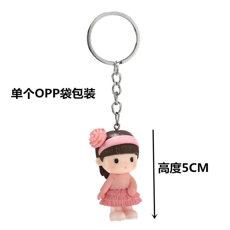 4pcs//set Cartoon Pretty Girls Keychains Funny Pendant Keyring Toy Souvenir Gift