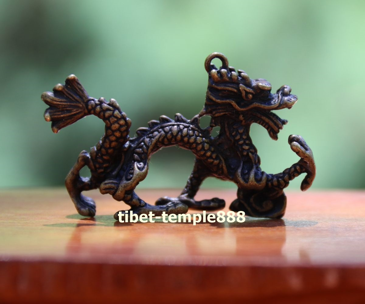 Chinese Pure Bronze Counteract Evil Force Zodiac Animal Dragon Amulet Pendant