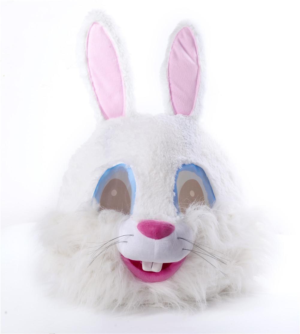 Alpaca Animal Cute Funny Mask Card Fancy Dress Unisex party Birthday Events