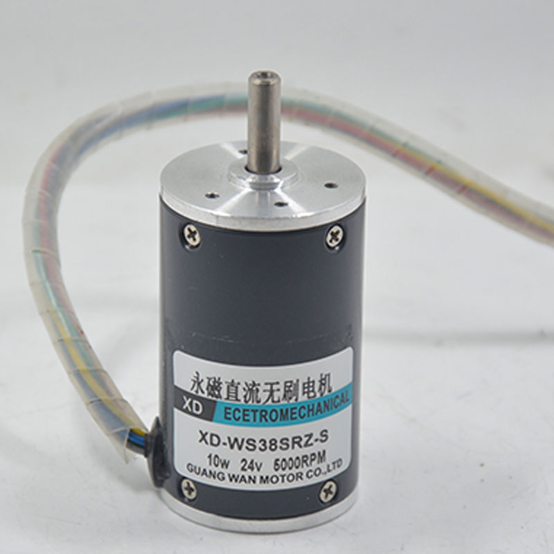DC 3000RPM Motor Permanent Magnet Brushless Electric ...