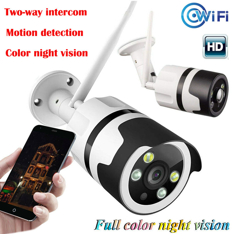 Outdoor 1080P Wifi IP IR Wireless Video Camera Security-System Motion Detector