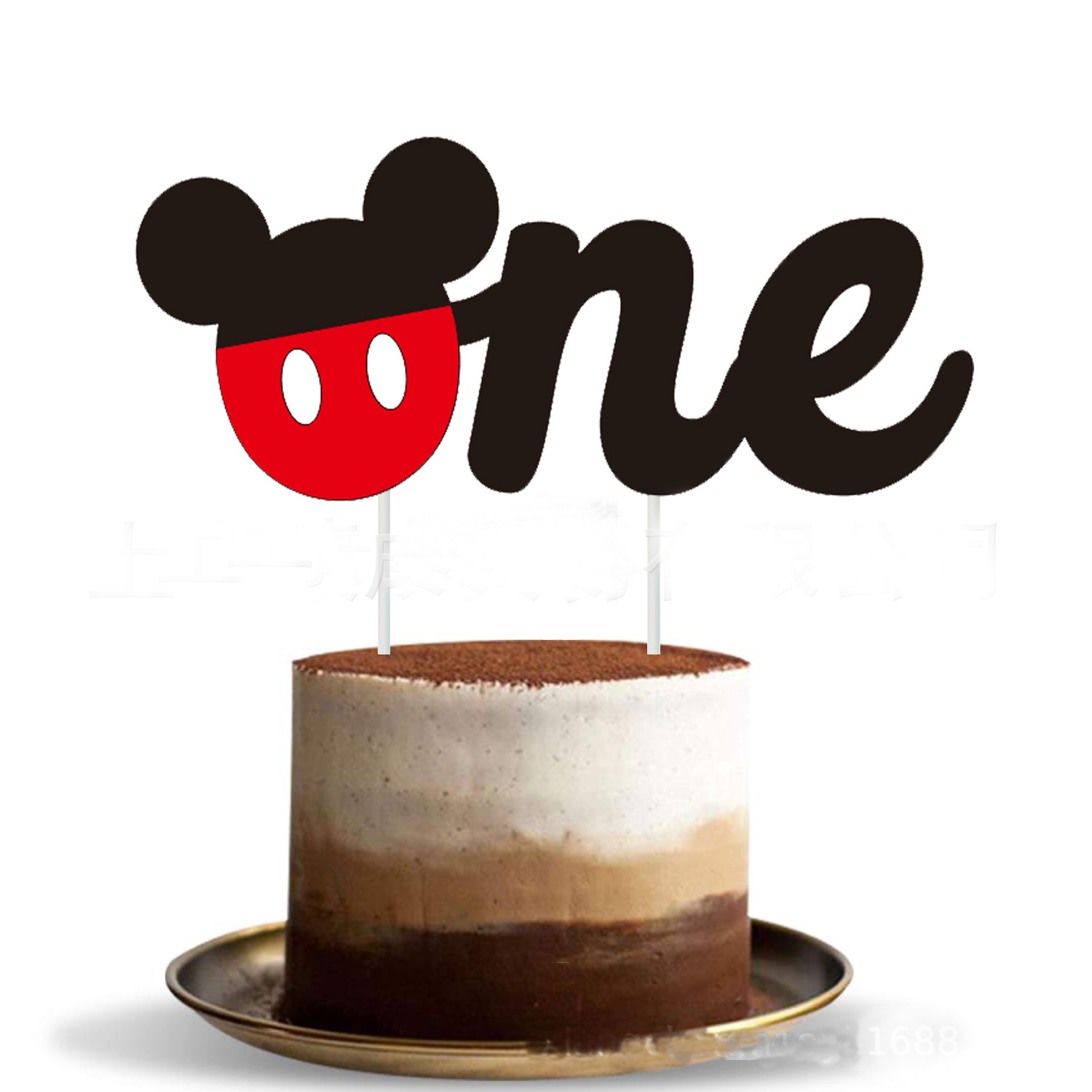 Surprising Mickey Mouse 1St Birthday One Cake Topper Bunting Cupcake Pick Personalised Birthday Cards Bromeletsinfo