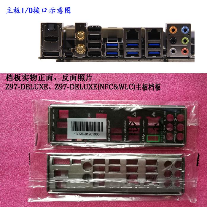 Original I//O shield Asus Z87 deluxe io backplate bracket