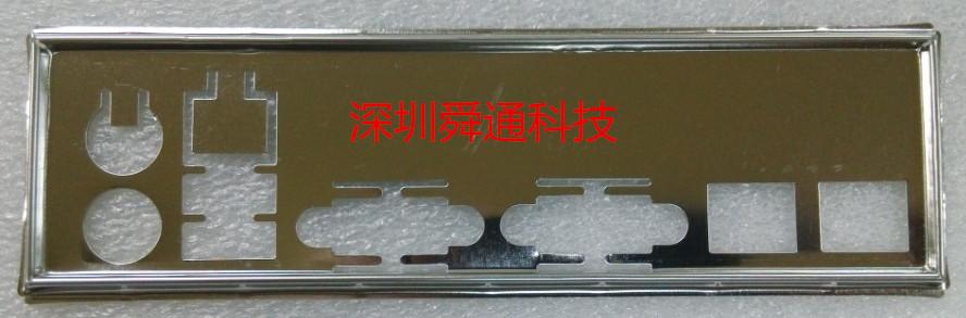 OEM I//O Shield For ASUS KGPE-D16 Z8NA-D6  Z8NR-D12 Motherboard IO backplate
