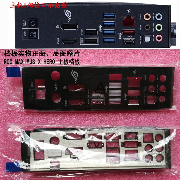Original IO I//O Shield Back Plate Bracket for ASUS ROG STRIX B450-F GAMING CA