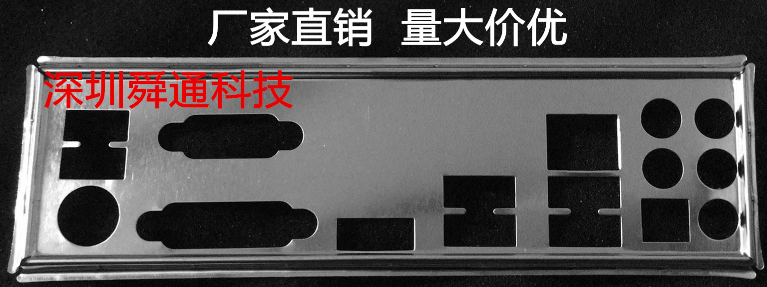IO I//O Shield Back Plate BackPlate Blende Bracket for GA Gigabyte Z270-HD3