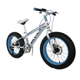 Fatbike 20 Zoll Mountainbike MTB fette Reifen Fahrrad Mountainbike Fat Bike 20/'/'