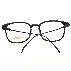 New-Fashion-Retro-Ultra-Light-Full-Rim-Myopia-Eyeglass-Frame-Optical-Eyewear-Rx miniature 21