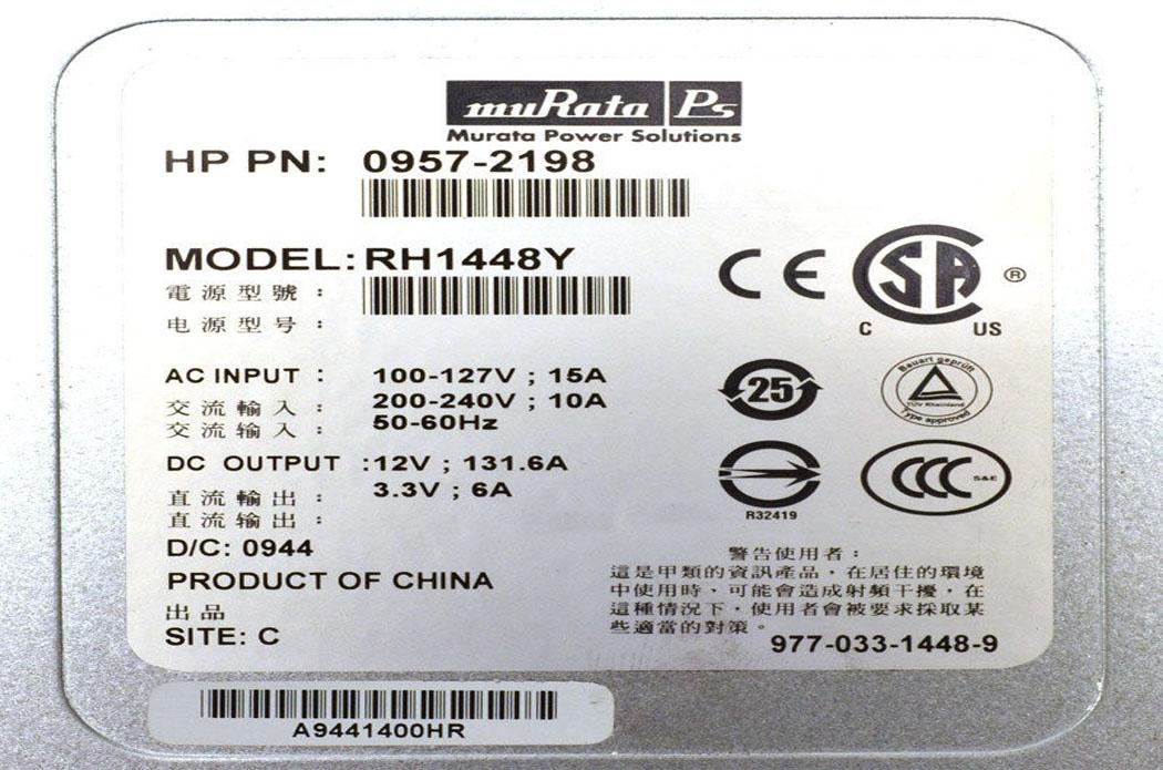 0957-2198 RH1448Y Redundant Power Supply For HP RX3600 RX6600 AD052A @@@