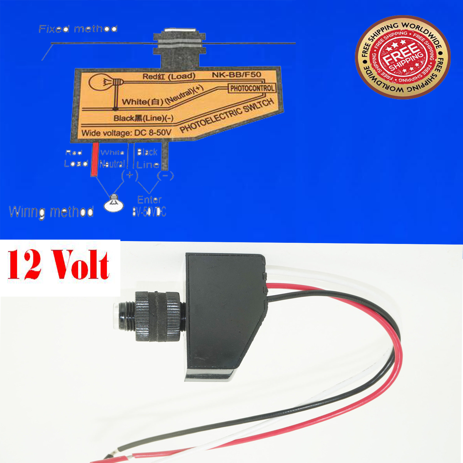 12 Volt Button Style Dusk-to-dawn Photocell Sensor