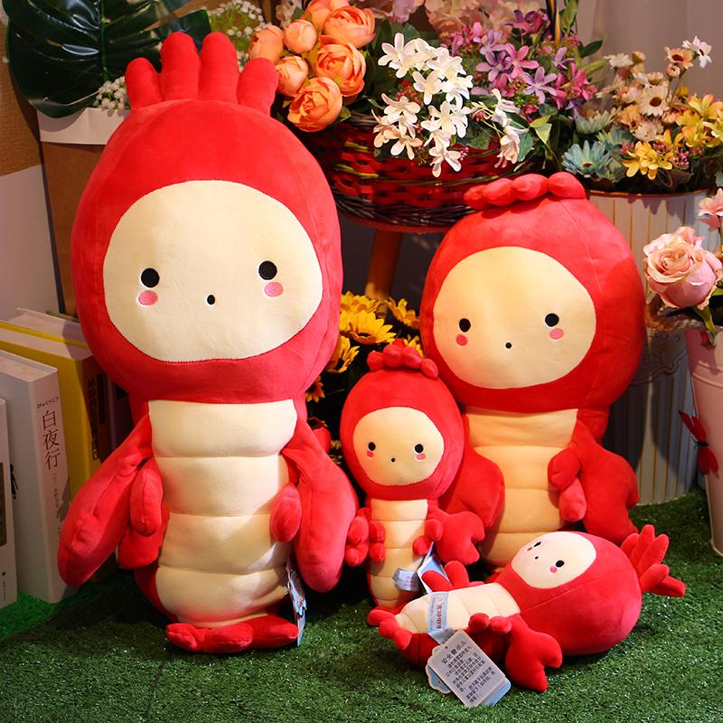 "Christmas Gift 17/""Plush Stuffed Kids Children Toys Soft Simulated Sleeping Doll"