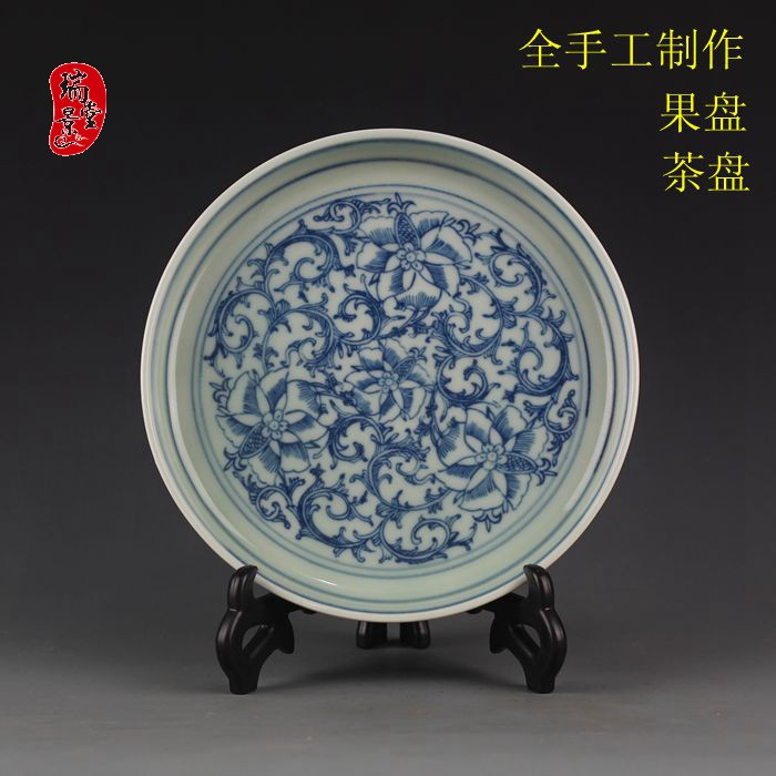 Old Chinese ming Dynasty painting Blue and white dragon Phoenix dish plate 5.1/""
