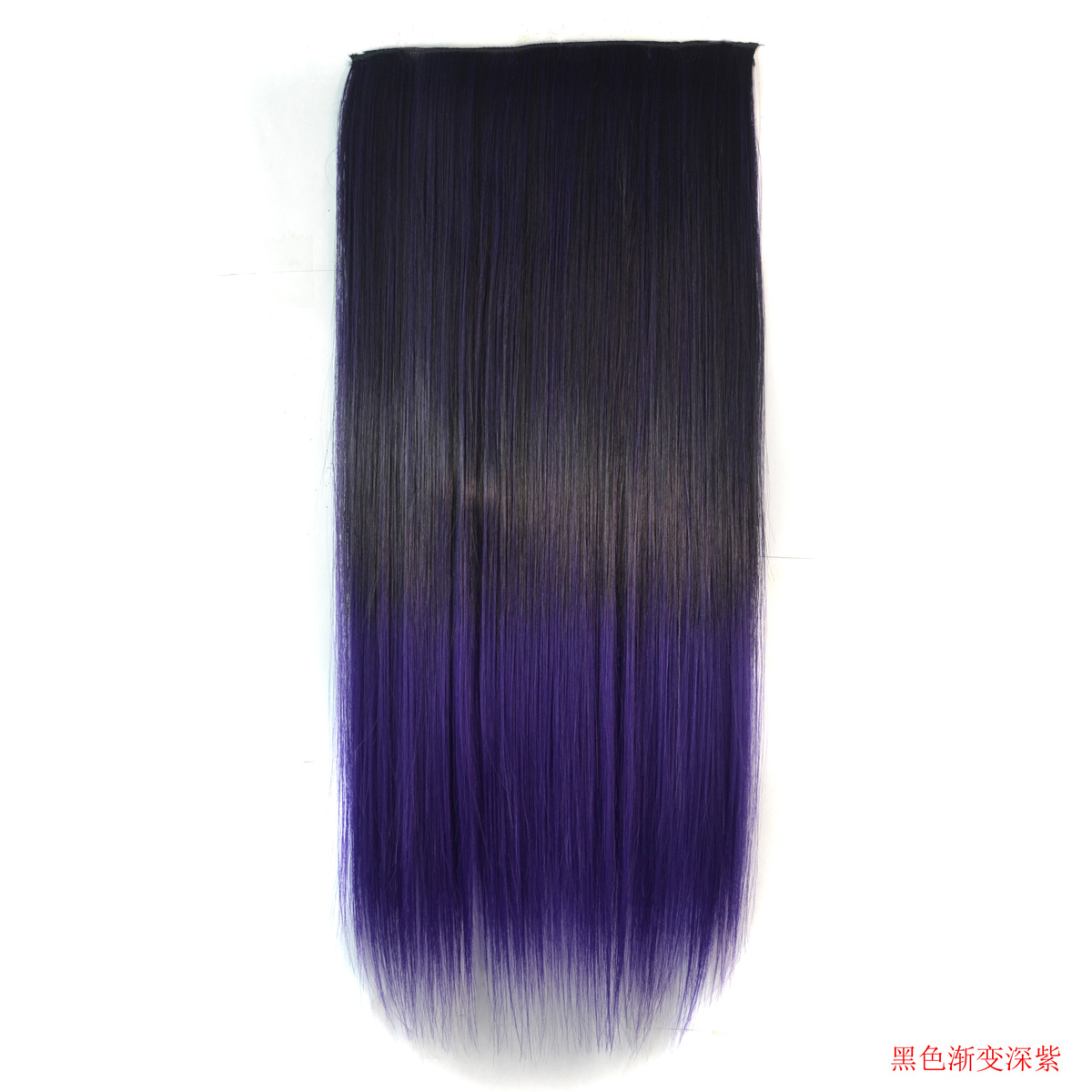 Black Dark Purple Ombre 60cm Long Straight Clip In Hair Extensions