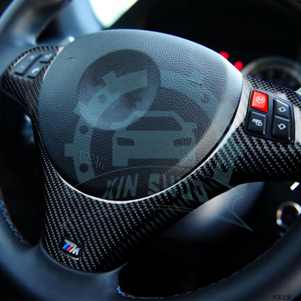 Carbon Fiber Steering Wheel Cover For BMW 3 Series E90 E92 93 M3 M Sport 07-13