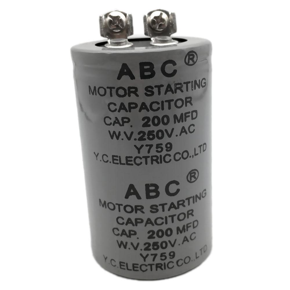 Cd60a Motor Starting Capacitor 125vac 200uf   125 Vac