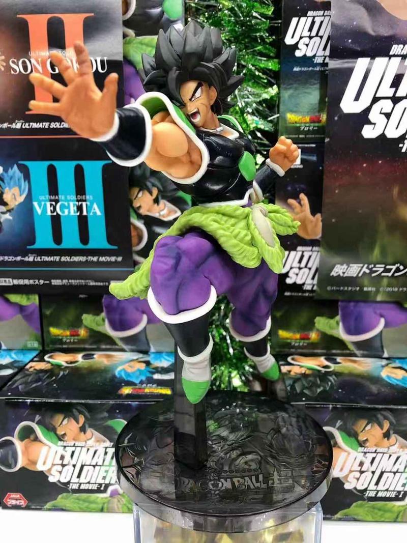 Anime Figure Jouets Dragon Ball Z Buruma Bulma Figurine Statues 24cm