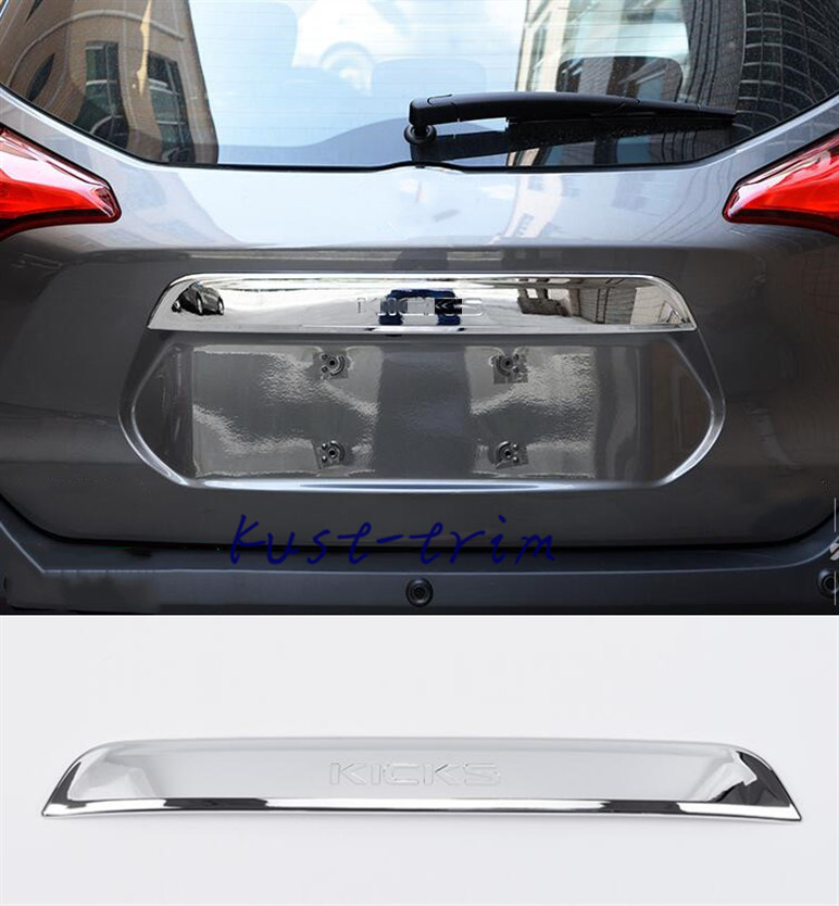 Chrome FOR 2018 Nissan Kicks Hatchback ABS plated Reserve box decorative strip