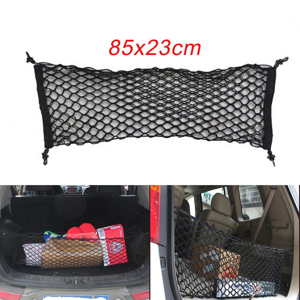 Car Vehicle Trunk Rear Cargo Storage Organizer Luggage Nylon Mesh Net Holder New