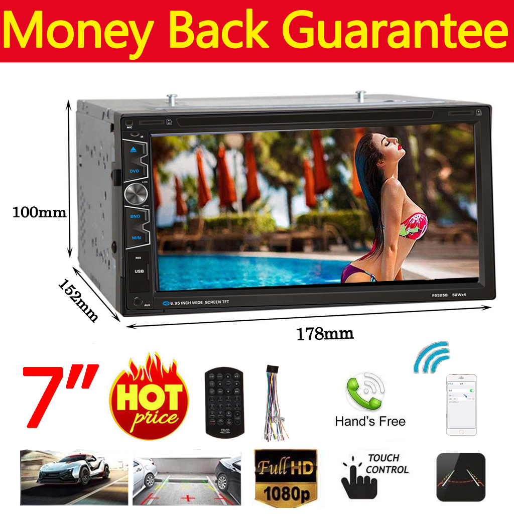 """7/"""" Double Car Radio Stereo MP5 MP3 Player 2 Din In Dash Bluetooth FM AUX USB BB"""