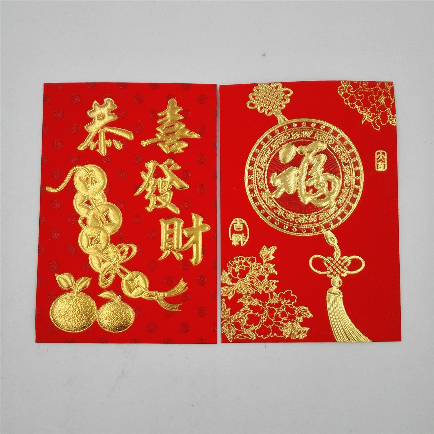 50 red packet red envelope chinese new year lucky money hongbao 9766mm - Red Envelopes Chinese New Year