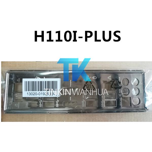 OEM IO SHIELD BLENDE BRACKET for  H110I PRO