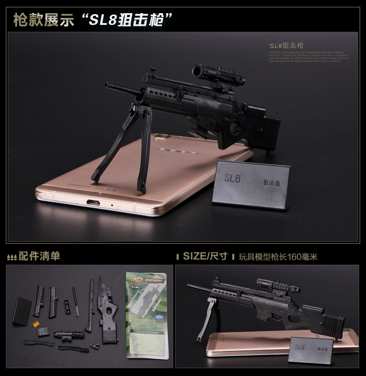 8pcs 1//6 Assembled AK74 HK416 SCAR Rifle Gun Model Soldier Figure Weapon Gun Toy
